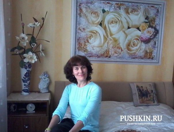 Оксана Постоялко<br /> ---------------------------------<br /> Процветания и Успехов городу Пушкину!<br /> ---------------------------------