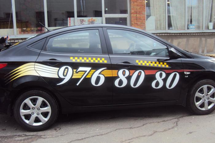 Такси города Пушкин номера телефонов