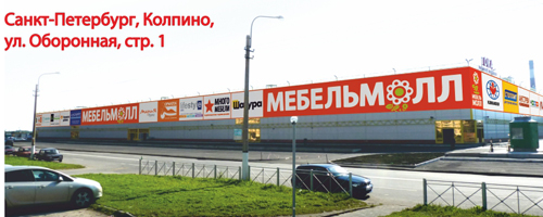 г. Пушкин, ул Магазейная, 29 - Шатура Санкт-Петербург